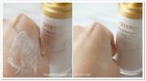 糖化にアプローチ!AMRITARA アムリターラ エイジ ソリューション クリームの画像(8枚目)