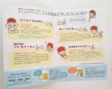 「大島椿のつばき~ゆ☆9周年だけど「大島椿」は今年で創業91周年!」の画像(4枚目)