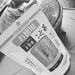 こんぶ茶生誕100年目「元祖こんぶ茶」の玉露園サンの♪お徳用こんぶ茶スタンド袋(顆粒)#時間がない !!!!#寒い !!!! #鍋 だぁああああ♪って時に大活躍(。・ω・。)ノ…のInstagram画像