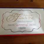 美味しくいただきました。プレーン、チョコ、アールグレイの3種類どれも、サクサクパリパリ。プレーンは、シンプルなイメージがありますが、食べてみるとしっかり味があって美味しかったです。チョ…のInstagram画像