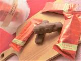 モニプラ★サクサクおかきとチョコの組み合わせバッチリ~ちょこあられの画像(1枚目)