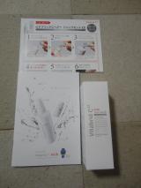 3か月「ビタブリッドCヘアー トニックセット EX」チャレンジ中の画像(2枚目)