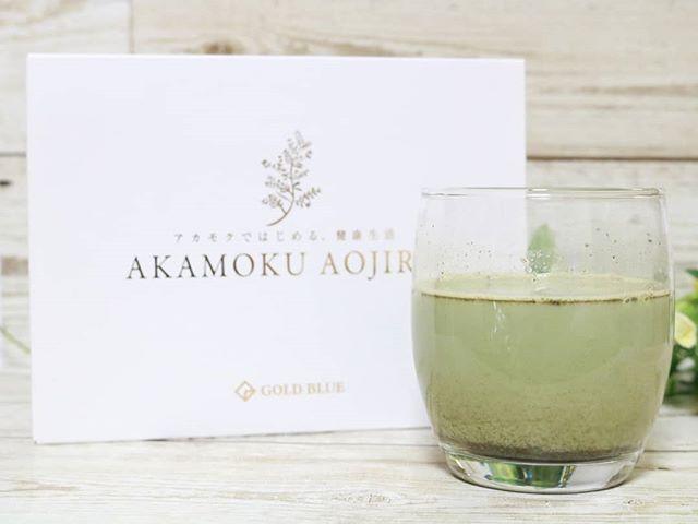 口コミ投稿:GOLDBLUEからアカモク青汁が届きました♥.アカモク、大麦若葉、緑茶、乳酸菌、ポリフ…