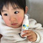 セラミド化粧品DSR様のベビーソープDをお試ししました😊お肌がデリケートな赤ちゃんやアトピーの大人の方にオススメです。うちの子供も乾燥が酷くて敏感肌なんでソープで洗ってしまうと皮脂まで洗い流さ…のInstagram画像