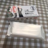 ペリカン石鹸の重曹石鹸♡の画像(1枚目)