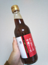 鎌田醤油☆和風のソース!かつおだしの中濃ソースを使ってますの画像(3枚目)