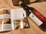 鎌田醤油のかつおだしの中濃ソースでとり天とそばめし食べましたの画像(2枚目)