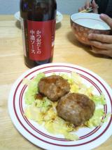 鎌田醤油☆和風のソース!かつおだしの中濃ソースを使ってますの画像(1枚目)