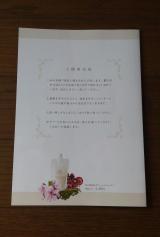 ☆VALANROSE    クリームシャンプー ☆の画像(9枚目)