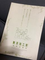 岡田美容オイルの画像(3枚目)
