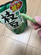 「アクアクララ チャップリン&たべっ子どうぶつおやつBOX」の画像(5枚目)