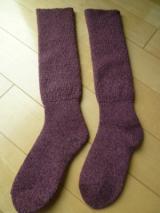 足全体を優しく温める♡ホットソックスハーモニーお試ししてみました♪の画像(2枚目)