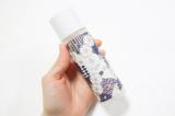つむぎセラミド化粧水の口コミ!ヒト型セラミドの効果と成分解析の画像(8枚目)