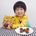 これ、めっちゃ美味しかった❤️大人がハマった(笑)アンパンマンのもっちりプチホットケーキ✨一口サイズでアンパンマンのお顔してるから2歳の息子が大喜び😆冷凍なのでレンジでチンして…のInstagram画像
