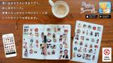 「みんなのシール♡」の画像(4枚目)