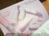 【当選】無添加化粧品のPUFE(ピュフェ)をモニター中の画像(4枚目)