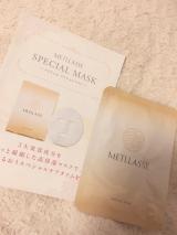 メトラッセ スペシャルマスクで美肌ケアの画像(2枚目)
