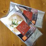 #おだし #まるごとキューブだし #プレミ本舗 #和食ごはん #monipla #premi_fanすごくお気に入りのキューブだしカツオの香りがよくて、キューブ丸ごといただけます…のInstagram画像