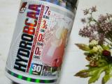【BCAAパウダー】筋トレやダイエット効果上昇!豊富な味で飽きない!【ピンクレモネード味】の画像(1枚目)