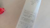 502.ぐんぐん肌に染み込む乳液「ディープリバイバルエマルジョン」の画像(3枚目)