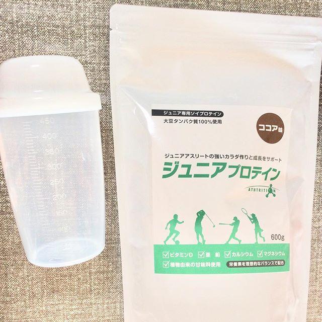 口コミ投稿:アストリションジュニアプロテインココア味600g約60食分大豆タンパク加工食品管理栄…