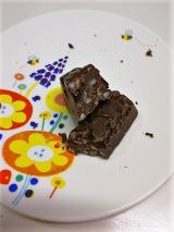 食べてびっくり!香ばしクランチ @ もち吉の画像(4枚目)