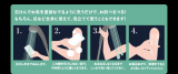 二の腕ザラザラを洗う重曹石けんの画像(6枚目)