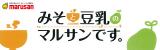 ☆大豆と味噌と豆乳のマルサンの画像(6枚目)