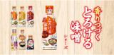 ☆大豆と味噌と豆乳のマルサンの画像(5枚目)