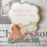 ♡ 口と足で描く芸術家協会 付箋 ♡の画像(9枚目)