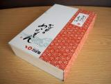 【めんたい「とろっけ」】明太子屋さんが作るクリームコロッケは一味違う♪家でこの味が食べられるなんてスゴイ!の画像(1枚目)