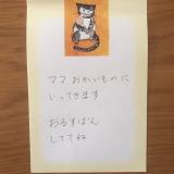 ♡ 口と足で描く芸術家協会 付箋 ♡の画像(12枚目)