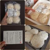 【めんたい「とろっけ」】明太子屋さんが作るクリームコロッケは一味違う♪家でこの味が食べられるなんてスゴイ!の画像(3枚目)