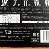 ♡ AZUSA ストッキング風タイツ(トレンカ) ♡の画像(3枚目)