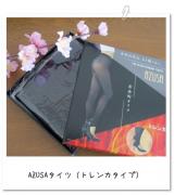 ストッキング風タイツ AZUSAタイツ(トレンカ)の画像(1枚目)