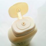 3種のコラーゲンと精油の癒しタイム モイストハーブ ボディミルクの画像(5枚目)