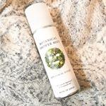 ボタニカルエステ ボタニカルシャワーミスト🌼.ベルガモットの上品な香りはプチプラとは思えない高級感!2秒そのままスプレーするだけで化粧水・美容液・乳液・オイル・クリームのスキンケア…のInstagram画像