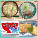 毎日の料理の味付けを簡単に*お手軽に使える、日本食品工業さんの#かつお風味だしの素 をお試しさせていただきました♪鹿児島県枕崎産かつお節を主役に、昆布、塩等の素材をバランスよく配合。湯どけの良…のInstagram画像