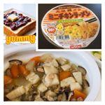 支離滅裂な本日のランチ本能のまま食べたいものを食べた#きょうの昼ごはん #ひかり味噌phoyou #monipla#hikarimiso_fanのInstagram画像