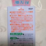 妊活や妊娠中に☆Beanstalkmom 葉酸+鉄+亜鉛の画像(4枚目)
