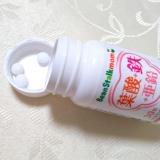 妊活や妊娠中に☆Beanstalkmom 葉酸+鉄+亜鉛の画像(1枚目)