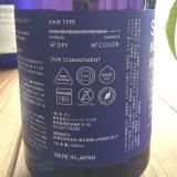 「薬瓶風なボトルがカッコ良い!ビオチン+(スカルプ・オイル) シャンプー&トリートメント」の画像(3枚目)