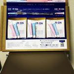コスミオン夜と朝で2種類の歯磨き粉を使い分けるのは初めて使います夜は容器がピンク色の方を使っていきます低発泡なのでしっかりと時間をかけて磨くことができ歯がツルツ…のInstagram画像