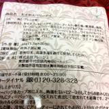 「大好評『ルイボスベリーアイ』生ブルーベリーの154倍の実力派!☆」の画像(2枚目)