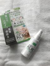 USO KURO HAMIGAKI GEL 炭酸泡で白い歯&口臭ケアの画像(2枚目)