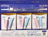 朝と夜、歯磨き粉を使い分ける新習慣!「コスミオン」の画像(1枚目)