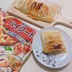 🍎🍎🍎.meijiさんからパイシートをいただいて、アップルパイを作ってもらいました🥰簡単に美味しいお菓子がつくれるパイシート、とっても便利です!💓.#明治 #冷食生活 #明治パイシ…のInstagram画像