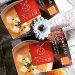 #コブス株式会社#まるごとキューブだし(R)3個入り丁寧に薄く削った鹿児島県産かつお節がぎっしりと詰まった科学調味料、食塩不使用のおだしです。フリーズドライ製法…のInstagram画像