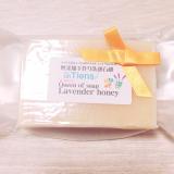 アンティアンの人気No,1手作り洗顔石鹸クイーンオブソープ「ラベンダーハニー」の画像(1枚目)