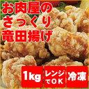 さんばしNIGHTマーケット☆の画像(9枚目)